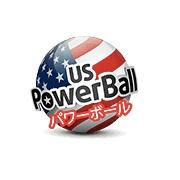 パワーボール